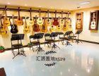 徐州市区吉他班 寒假暑假零基础专业吉他教学考级比赛