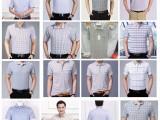 厦门服装厂家 男/女/童服装短袖T恤低至3圆起