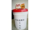 水性复合胶公司,青岛地区实惠的水性胶