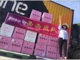 上海微商潮男集团魔力show巨水光胶原蛋白醇露成分是什么