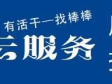 全重庆房屋拆除出渣