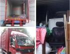 开州区专业物流货运承接大小型搬家