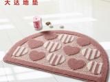 大达丙纶大半圆地垫 吸水地垫地毯 书房 浴室防滑地垫 儿童地垫
