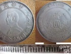 中华民国二十三年孙中山双帆银币