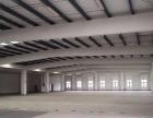 出租苏宿工业园区标准厂房、单层面积近4千