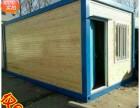 活动房 简易板房移动板房出租每天仅6元一天