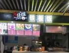 九州美食街 酒楼餐饮 商业街卖场