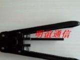 供应明谊低价优质皮线光纤开剥器