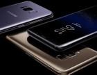 深圳买三星S8可以分期付款吗