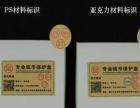 各种规格纪念币保护盒 猴币 航天币 抗战币 圆盒 优质
