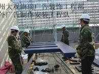 广州大型广告牌制作 广告灯箱制作 高空广告制作安装