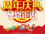 北京杰飛office電腦培訓八年只做一件事