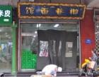 柳巷面馆怎么加盟 柳巷重庆小面加盟费多少钱