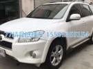 芜湖大众Eos车辆抵押出售面议