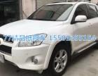 芜湖大众Eos车辆抵押出售