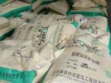 混凝土抗盐防腐添加剂 抗硫酸盐侵蚀防腐剂