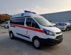 上海人民医院救护车出租租赁跨省救护车那有可以出租