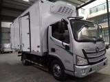 福田欧马可S3国五4.2米冷藏车低价出售