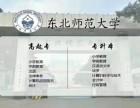 北京名晨教育靠谱么?北京名晨教育怎么样?
