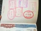 办理打工,旅游,留学签证申请