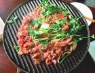正宗老北京炙子烤肉速成班 专业烤肉培训学校