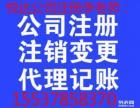 开封金明公司注册代理 税务代理 商标 专利权申办