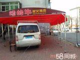 沈阳烧烤雨棚雨伞推拉雨棚伸缩式帐篷大排档雨棚制作厂