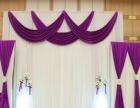三生石婚礼会馆