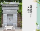 北京公墓陵园价格一般为多少?