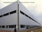 沈阳铝板聚氨酯夹芯板不锈钢聚氨酯复合板纳米彩钢新型岩棉