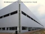 沈阳铝镁锰合金铝板岩棉墙面夹芯板长春哈尔滨铝板玻璃丝绵复合板