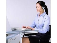 欢迎访问 佛山禅城晶弘冰箱服务热线 官方网站