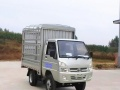 货车、厢式货车、小仓栅车新车低价促销