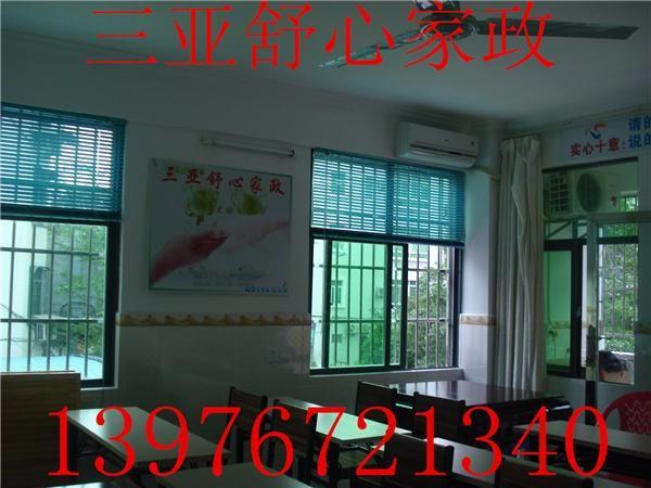 20170115094347431488.jpg