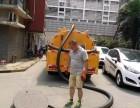 扬州 市管道疏通,清理化粪池,管道清淤,清洗下水道价格