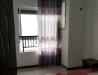 金玉苑,独立卫生间带阳台,带空调 3室1厅1卫 男女不限