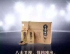 又木红枣黑糖姜茶官方0元招加盟带你月入过万