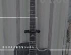九成新单板吉他