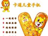 可爱狮子卡通低辐射儿童手机 小学男生直板定位手机正品厂家直批