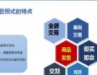 六安金融行业新项邮币卡加盟商品发售加盟寻求代理商