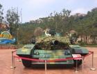 军事展览方案 军事模型租赁价格 军事展