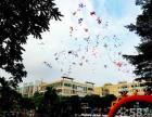 气球小丑派发气球 暖场 巡游 吸引人流