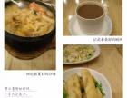日韩料理 投资金额 1-5万元