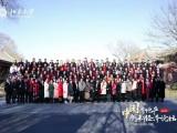 北京大学房地产培训-北大房地产培训班