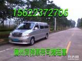 广州租车商务车带司机租