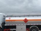 转让 油罐车东风5吨油罐车价格便宜