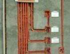 维修水电灯具维修安装空气开关维修电路跳闸维修