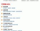 福州防水涂料代理,防水材料加盟,防水涂料批发,金鼎防水建材