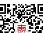 辽宁旅行社|沈阳到台湾旅游|沈阳到台湾旅游报价