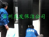 苏州外墙清洗,专业开荒保洁 精保洁 家庭 别墅 酒店保洁